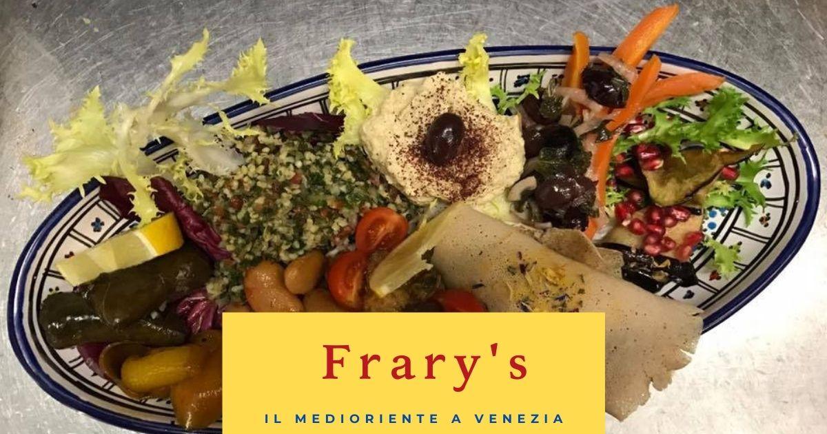 Uno dei favolosi piatti dei Frary's il ristorante etnico specializzato in cucina greca e mediorientale a due passi dalla basilica dei Frari di Venezia